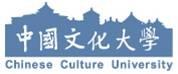 中國文化大學LOGO