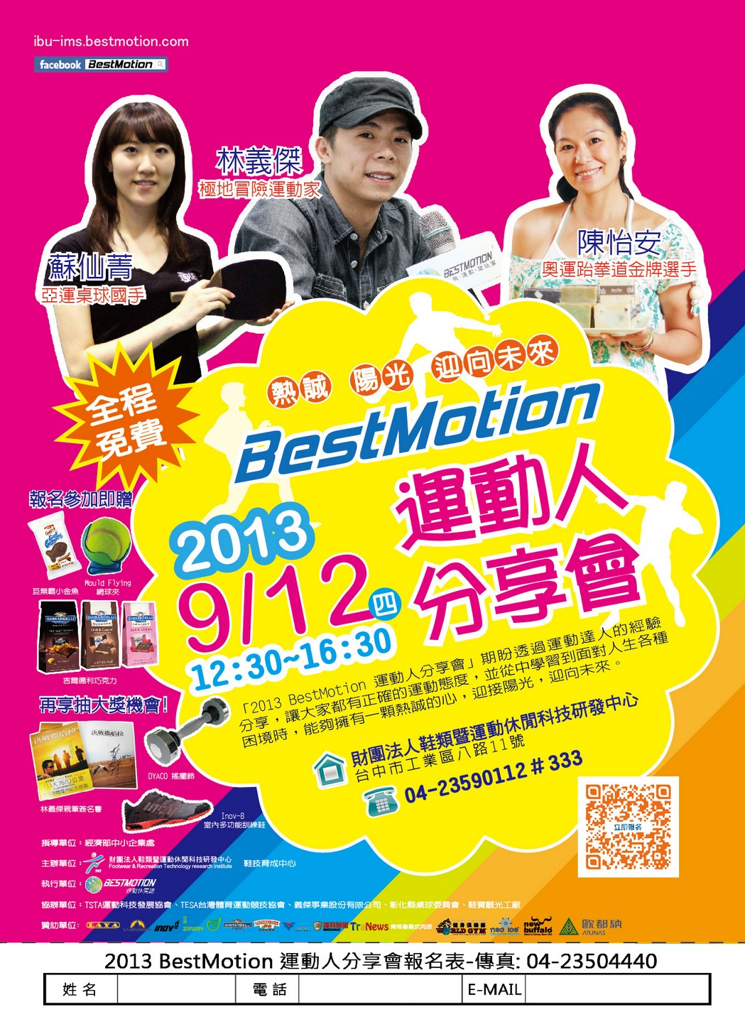 20130912 2013 BestMotion