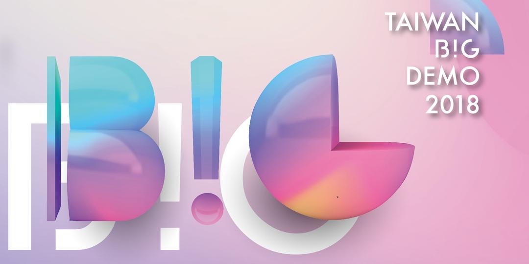 2018 Taiwan BIG Demo