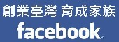 Incubator-Facebook