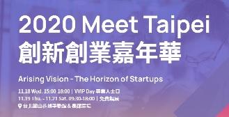 Meet Taipei亞洲最大創新創業嘉年華,相關資訊同右文案內容